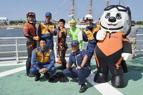 海上保安庁の職員